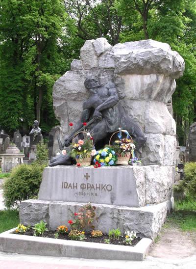 Іван франко 27 серпня 1856 28 травня 1916