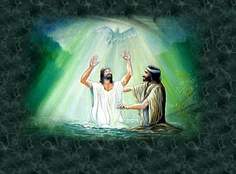 Крещение господне поздравления в