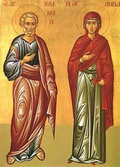 К чему снится икона святой анны -: eco-compact.ru/к-чему-снится-Ð...