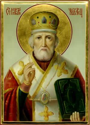 Святой Николай архиепископ Мирликийский чудотворец