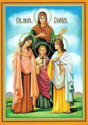 Мученицы Вера, Надежда, Любовь и София